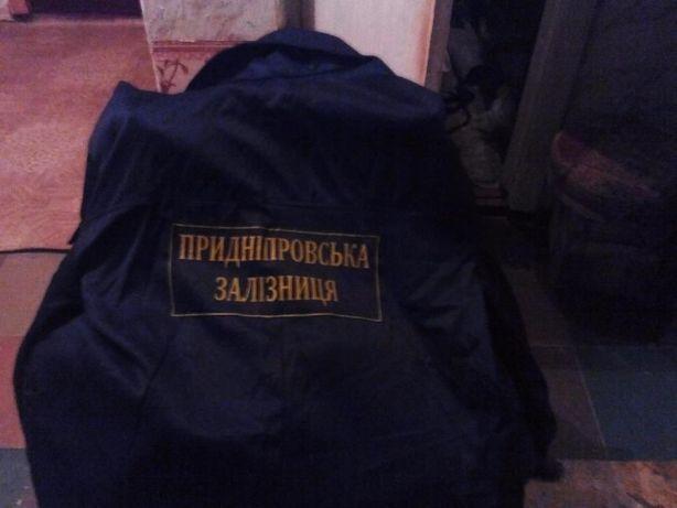 куртка х.б.