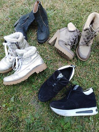 Пакет  обуви 36-37р.