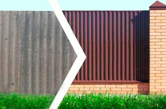Забор из Профнастила ПС10\ПС8 цинк,полимер.Лучше качество .Цена от 70