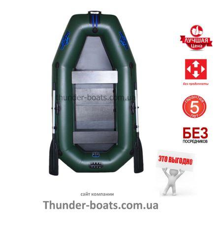 Гребная лодка Thunder Т 240. По типу барк, колибри.