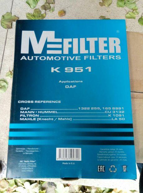 Фильтр воздуха салонадля Daf MFILTER K951