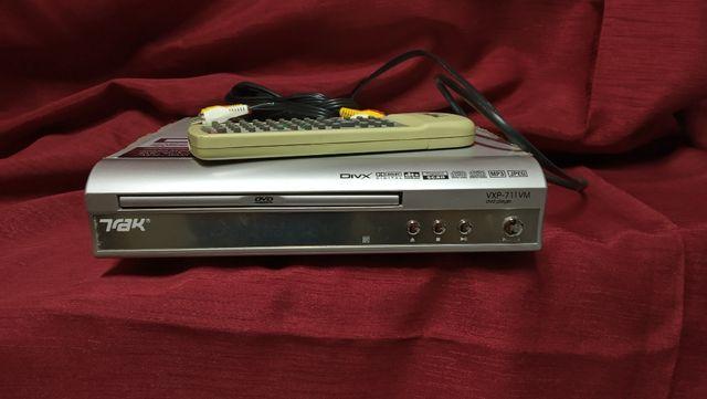 Odtwarzacz DVD TRAK VXP-711VM