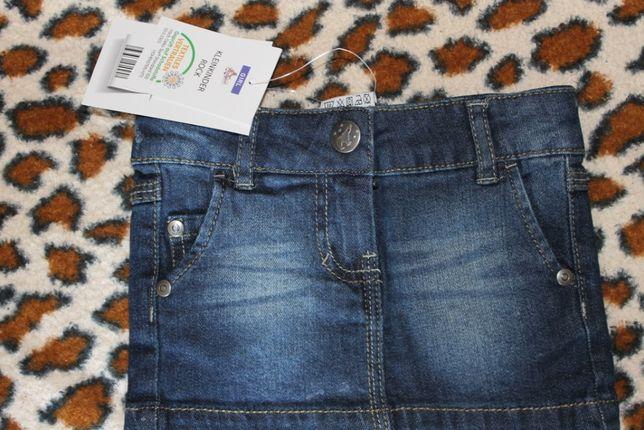 Продам джинсовую юбочку ТМ Papagino, Германия, р. 74
