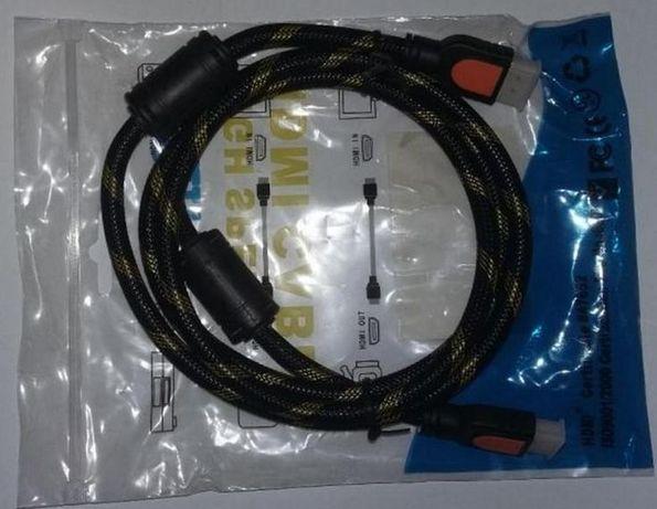 Шнур HDMI to HDMI екранований з фільтрами