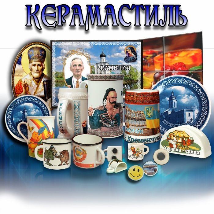 фото на памятник таблички овалы Кременчуг - изображение 1