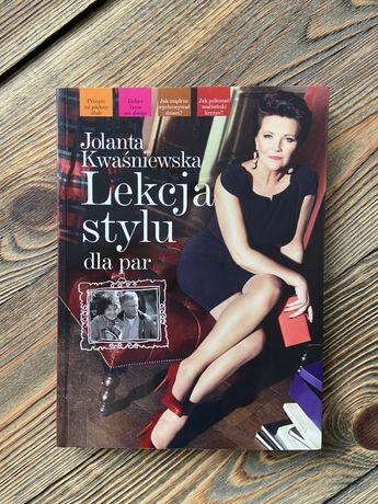 Lekcja stylu dla par Jolanta Kwaśniewska