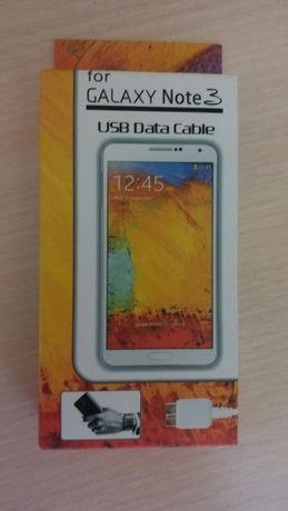 Кабель Samsung Galaxy Note 3