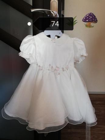 Sukienka rozm. 74