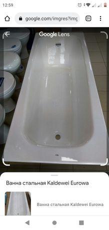 Ванна чугунная 5000 рублей