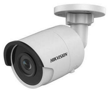 Акция!Видеокамера Hikvision DS-2CD2043G0-I(4 ММ)4Мп ИК.Бесплано достав