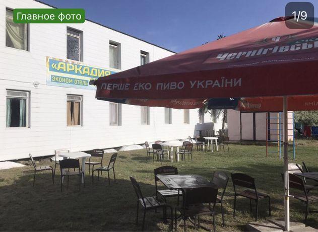 Эконом отель в Коблево