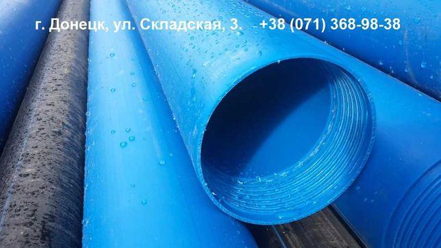 Труба обсадная синяя 125мм 3м для скважины ПНД,НПВХ 140,160,116,90