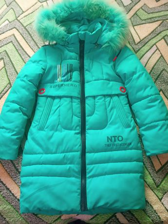 Курточка зимняя 7лет