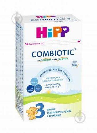 смесь Hipp Combiotic3 . 500г