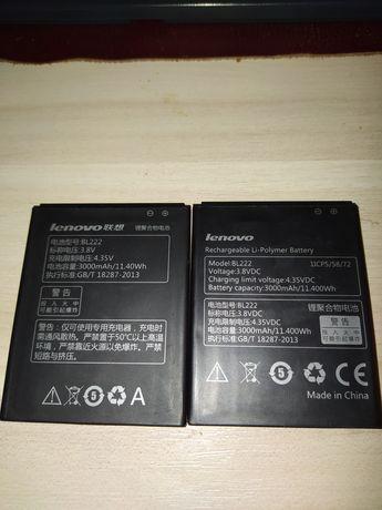Продам аккумулятор для Lenovo s660