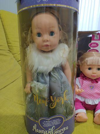 Интерактивная кукла Limo Toy
