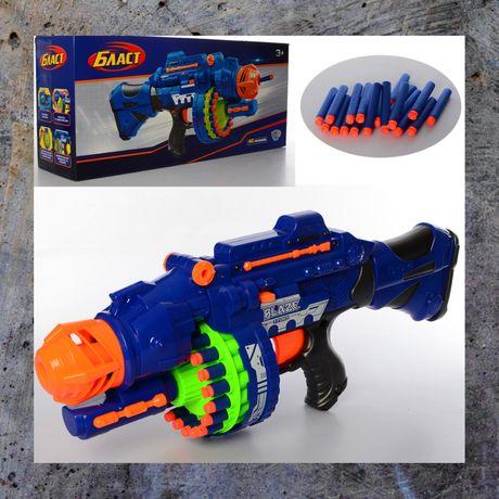 Детский Автомат Limo Toy Бластер с пулями-присосками !