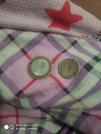Продам монети часiв ссср