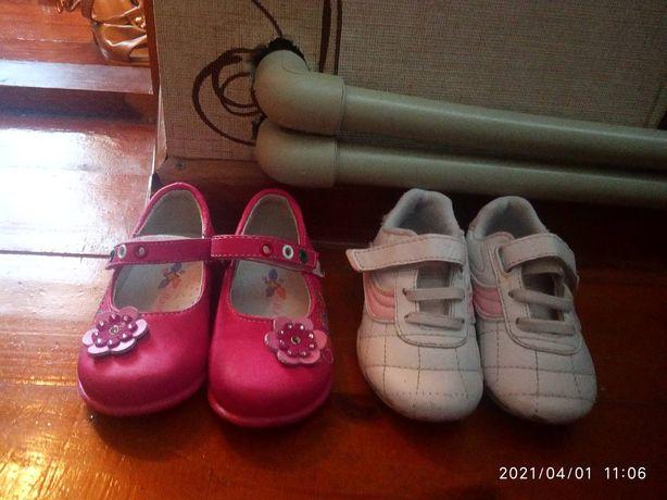 Взуття 22 розмір