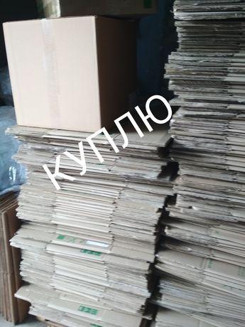 Ящики картонные 5 гр