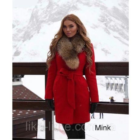 Пальто зимнее кашемир с утеплителем