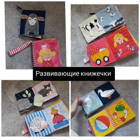 Развивающая детская книжечка Мягкая книжечка