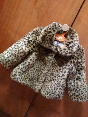 Шубка,шуба,куртка,пальто