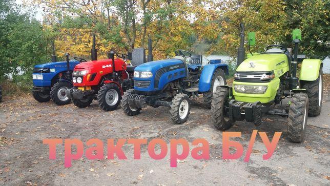 Трактор Б/У 244 4×4 3цил. 24к.с.