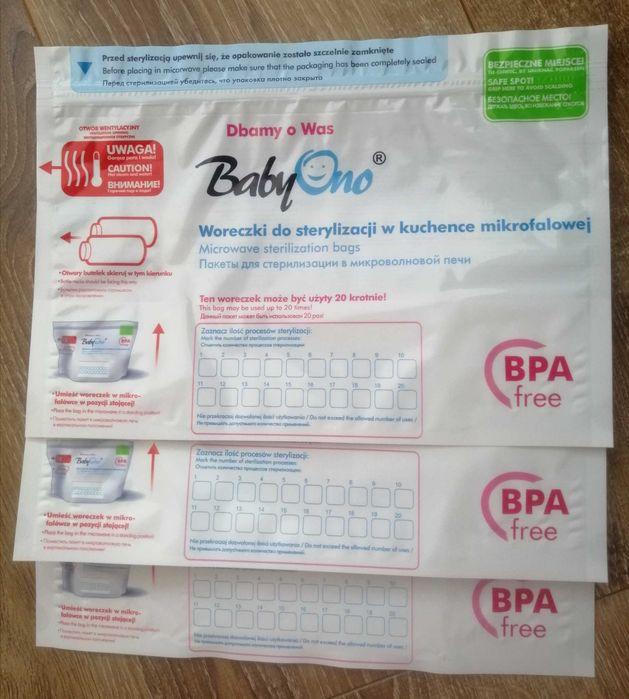 BabyOno woreczki do sterylizacji w kuchence mikrofalowej 3 szt Wrocław - image 1