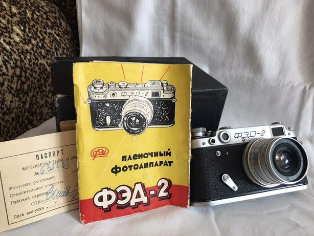 Фотоаппарат ФЭД-2 рабочий и экспонометр Ленинград