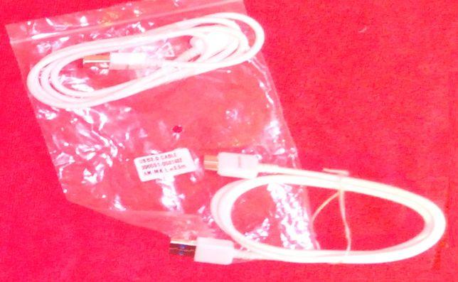 kabel mini USB do ładowarki słuchawki bluetooth 1zł