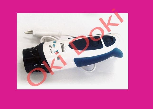 Моторный блок Braun 7322110824 MR4000 4050 Multiquick 4500 4162 6705