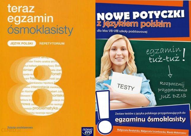 Repetytorium i zestaw testów do egzaminu ósmoklasisty z j.polskiego