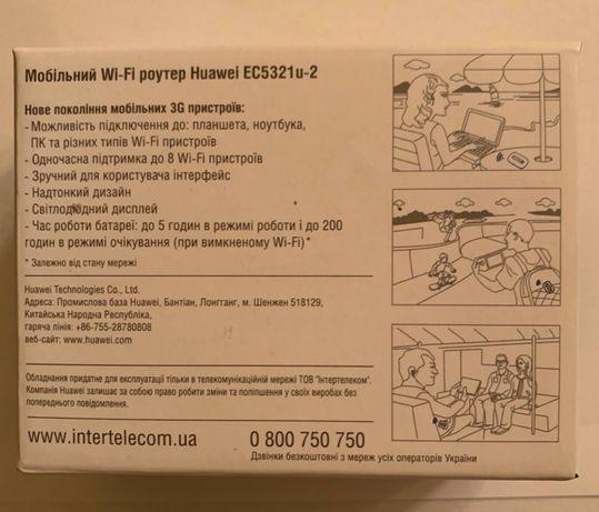 Роутер Wi-Fi - HUAWEI EC5321 u-2 для удобства Вам