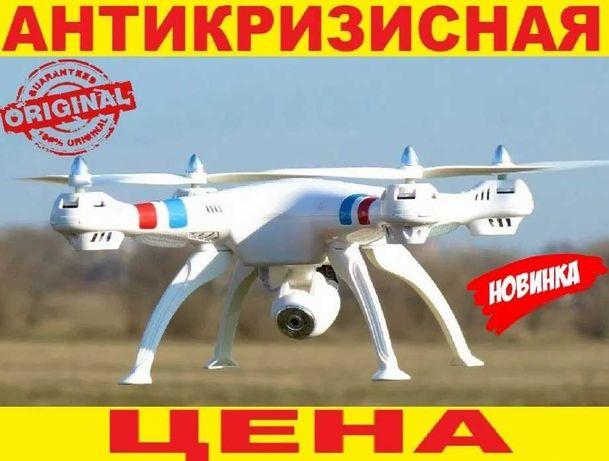 Квадрокоптер для селфи + WiFi камера 8МП. 200 м полет