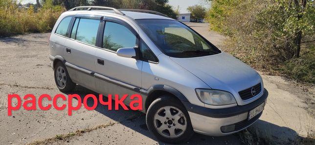 Opel Zafira рассрочка