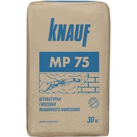Машинная штукатурка Knauf MP-75 125 грн (Кнауф МП-75). Суперцена!