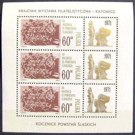 Znaczki polskie 1971 stan** całe serie