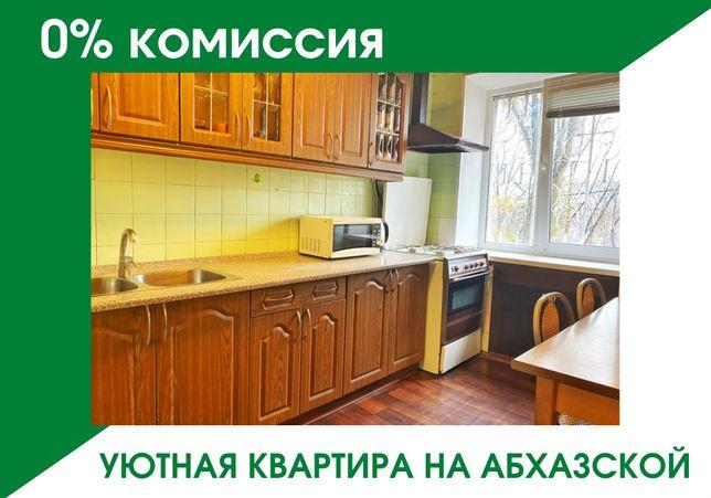Дубинина/Семейный/Грани/Подстанция/Гагарина