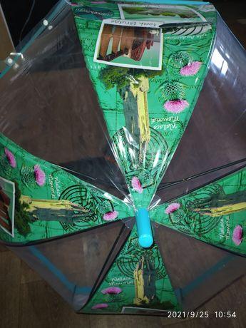 Продам зонт-трость