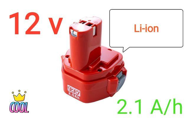 Аккумуляторы makita 12v перепаковка на li-ion макита (14в)