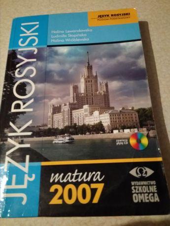 Język rosyjski matura 2007, poziom podstawowy. Omega