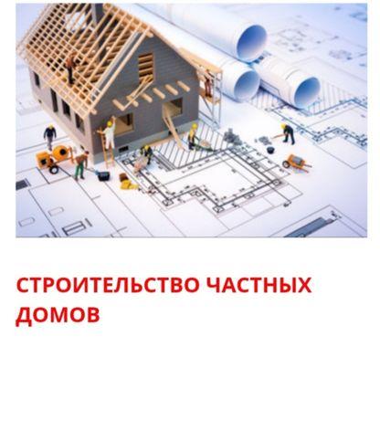 "Ремонт ""под ключ"" квартир и офисов в Одессе"