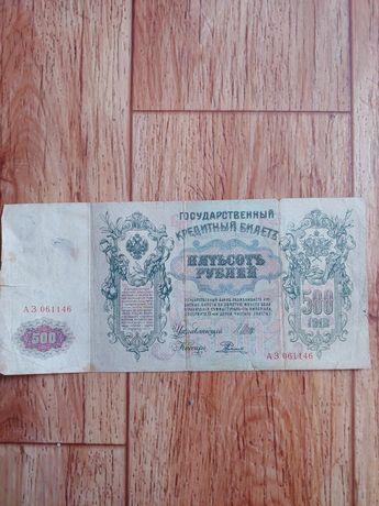 банкнота 500 рублей 1912 Петр 1файл  Год:  1912