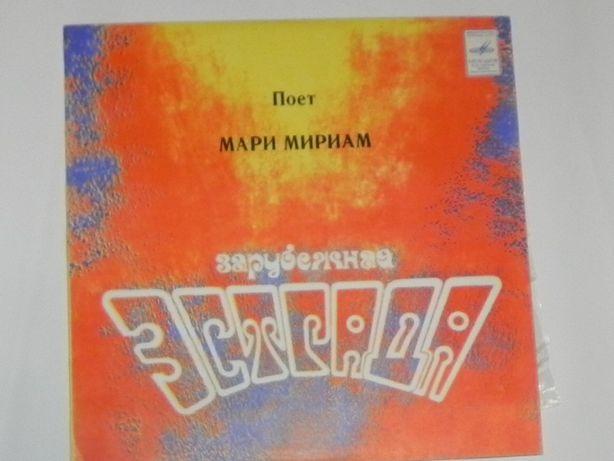 пластинка Мари Мириам