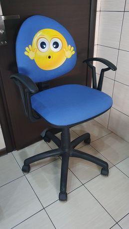 Fotel dla dziecka