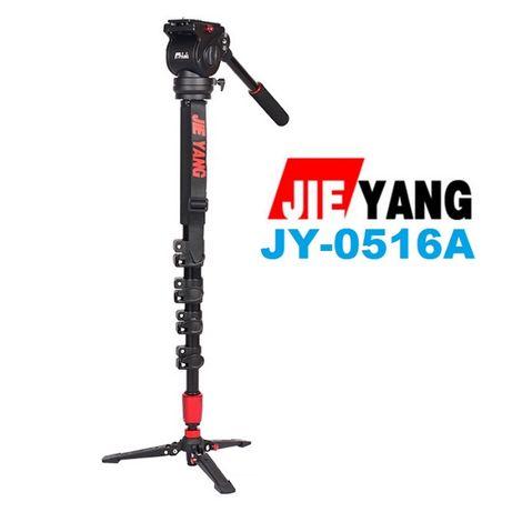 Монопод Тринога JieYang JY-0516