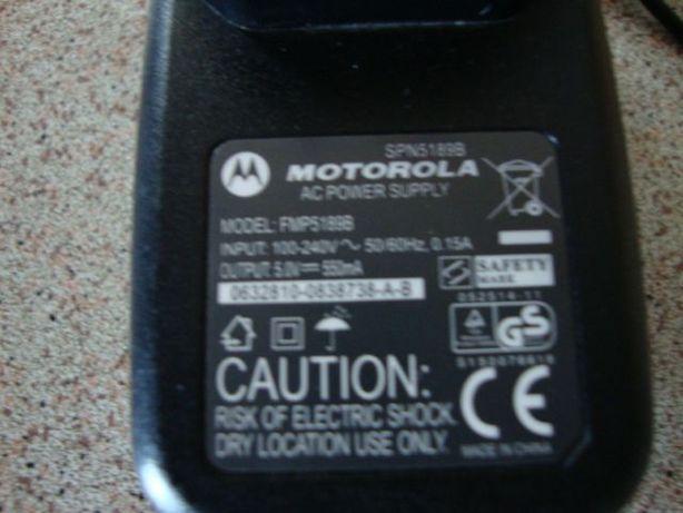 Zasilacz,ładowarka MOTOROLA 5,0 V.