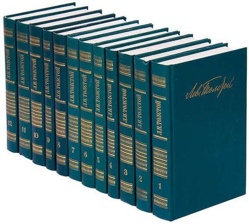Зібрання творів Л.Толстого 12 томів