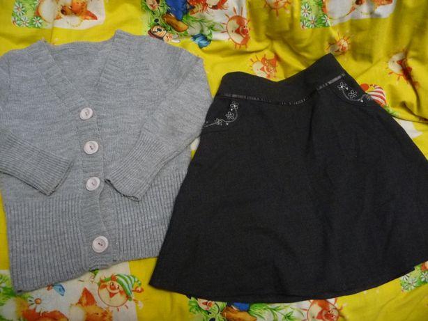 Кофта-жакет, полушерсть + юбка на 8-10 лет